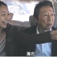 """4月15日上映予定 """"つむぐもの"""" 予告ムービー"""