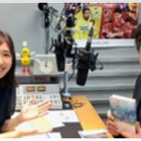NHK千葉ラジオ番組| FSKメンバーがゲスト出演
