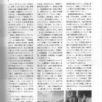 映画「きらきら眼鏡」が、「キネマ旬報」で記事にされました。