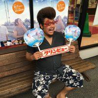 ららぽーと x 船橋競馬場 x きらきら眼鏡 x クリンビュー 企画!!