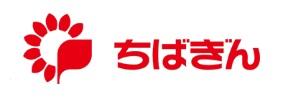 株式会社 千葉銀行