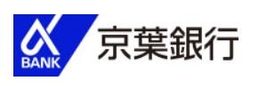 株式会社 京葉銀行