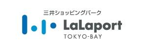 三井ショッピングパークららぽーとTOKYO-BAY